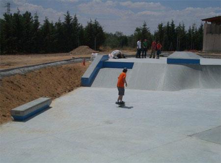 Skatepark La Flecha