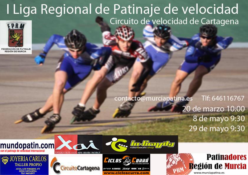 I Liga de Patinaje de velocidad de la región de Murcia